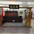 Recreation of an ancient Chinese pharmacy