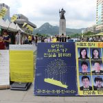 Protestors display signs and posters calling for justice against the South Korean government for the Sewol Ferry sinking. Photo by Taylor Ha.