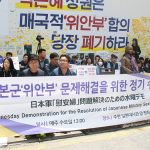 Every Wednesday since January 8th, 1992, people of all ages sit in front of the Japanese Embassy in Seoul to demand the Japanese government's full recognition and reconciliation of the forced sexual slavery of thousands of women during World War II.